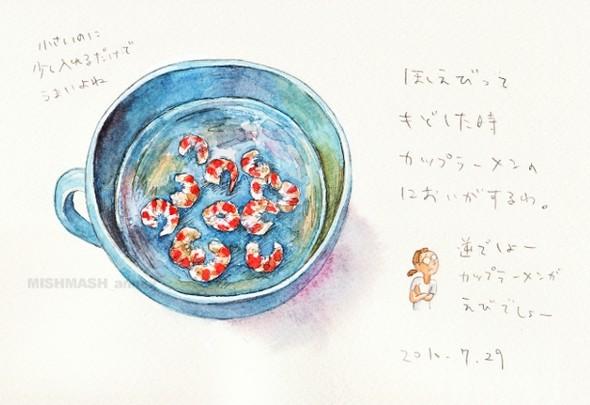 Завтрак японской художницы. Изображение № 17.