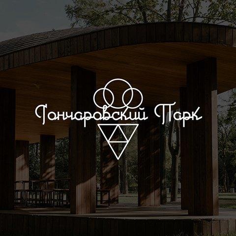 Фирменный стиль Гончаровского парка: 10 лучших вариантов. Изображение № 7.