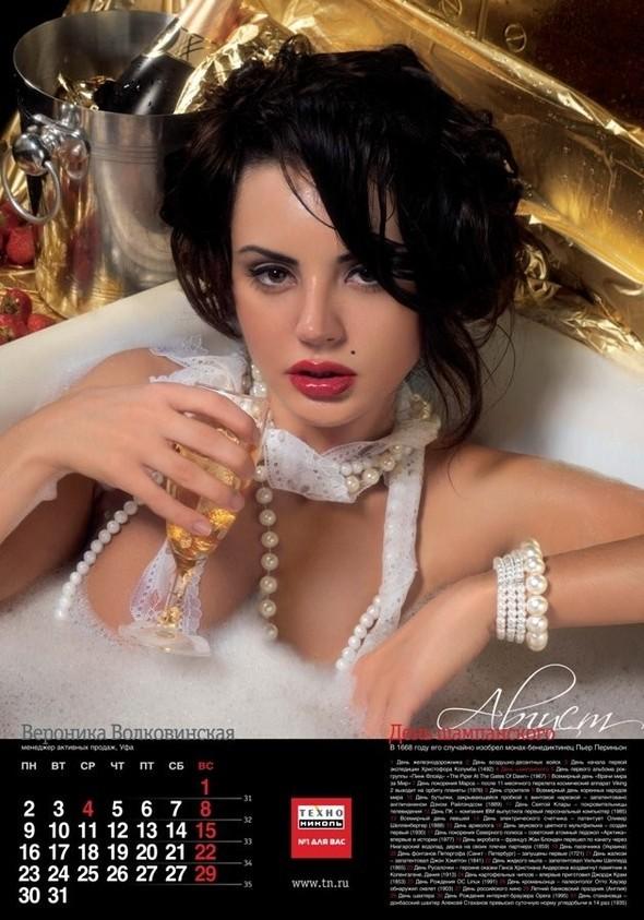 Nude Corporate Calendar 2010. Изображение № 29.