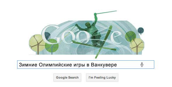 Поиграть со шрифтами: Гид по логотипам Google. Изображение № 19.