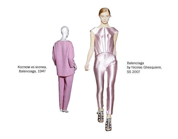 Хронология бренда: Balenciaga. Изображение № 7.