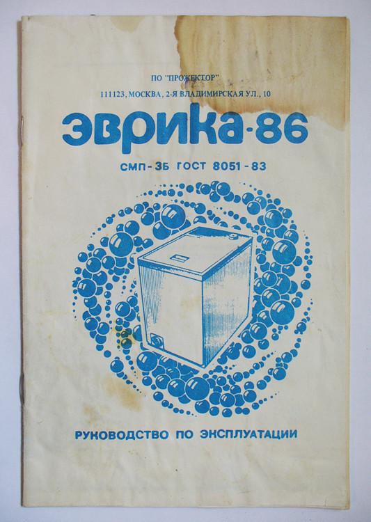 Советский графдизайн. Изображение № 13.