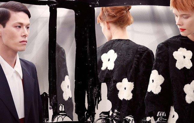 Вышел лукбук Prada из серии Real Fantasies. Изображение № 33.
