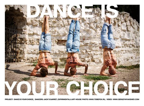 """Социальный проект о танцах """"Dance is your choice""""!. Изображение № 13."""