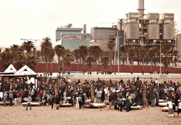 Где танцевать и слушать музыку в Барселоне — этим летом и всегда. Изображение № 6.