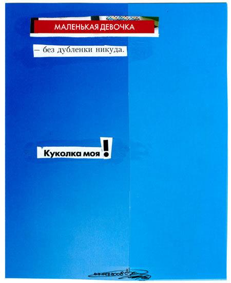 Новохокку отOPEN! Design. Изображение № 15.