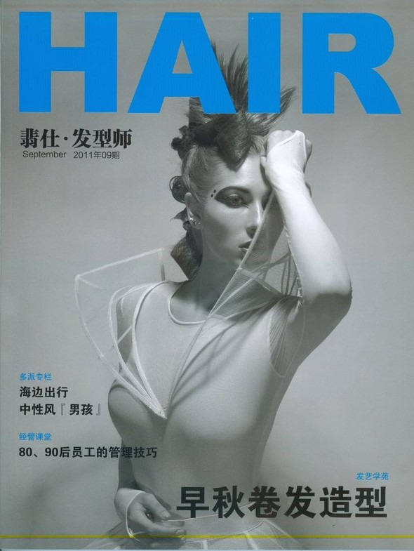 Обложки: Jalouse, Varon, Paper и Hair. Изображение № 4.
