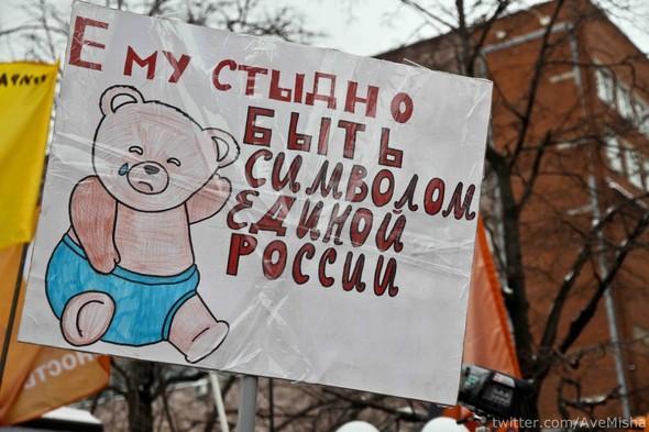 Креативные плакаты на проспекте Сахарова. Изображение № 16.