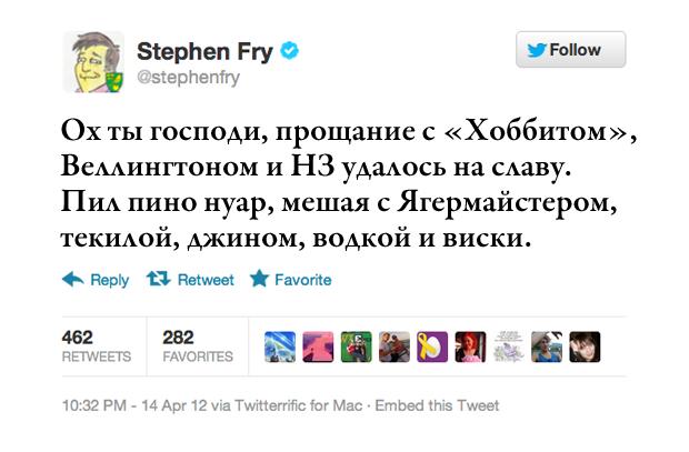 Стивен Фрай, актер и писатель. Изображение № 20.