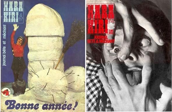 Hara Kiri – шокитрепет 1960-х. Изображение № 2.