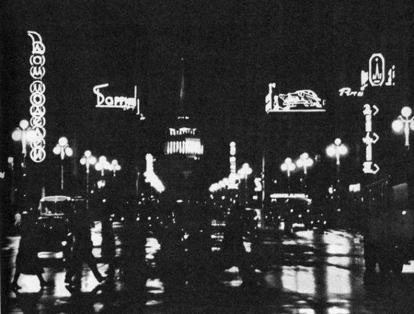 Soviet Charm. Изображение № 9.