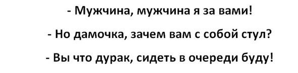 """20 лет в России или """"эй товарищи - кто последний?"""". Изображение № 2."""