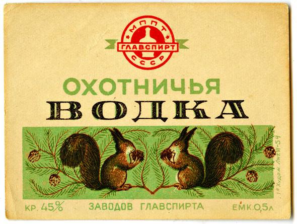 LABEL USSR. Изображение № 40.