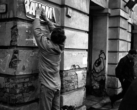Изображение 10. Уличное искусство вРоссии.. Изображение № 2.