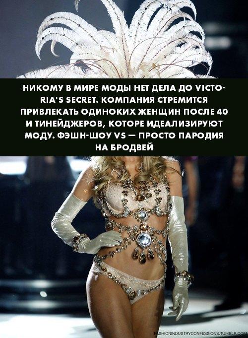 Кто убил блог Fashion Industry Confessions. Изображение № 17.