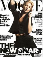 Кейт Мосс, наобложках главных модных журналов планеты. Изображение № 20.