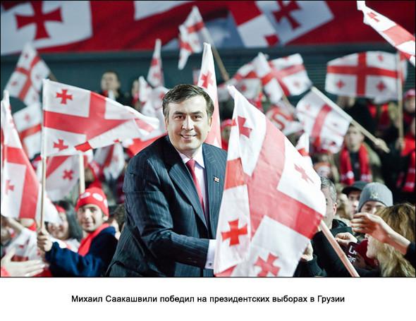 Фотограф – Максим Авдеев. Изображение №12.