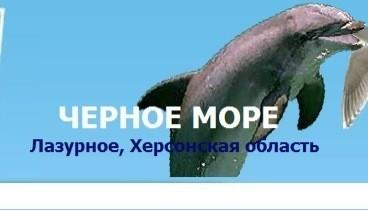 """Изображение 7. Десять лучших """"пасхальных яиц"""" рунета.. Изображение № 7."""