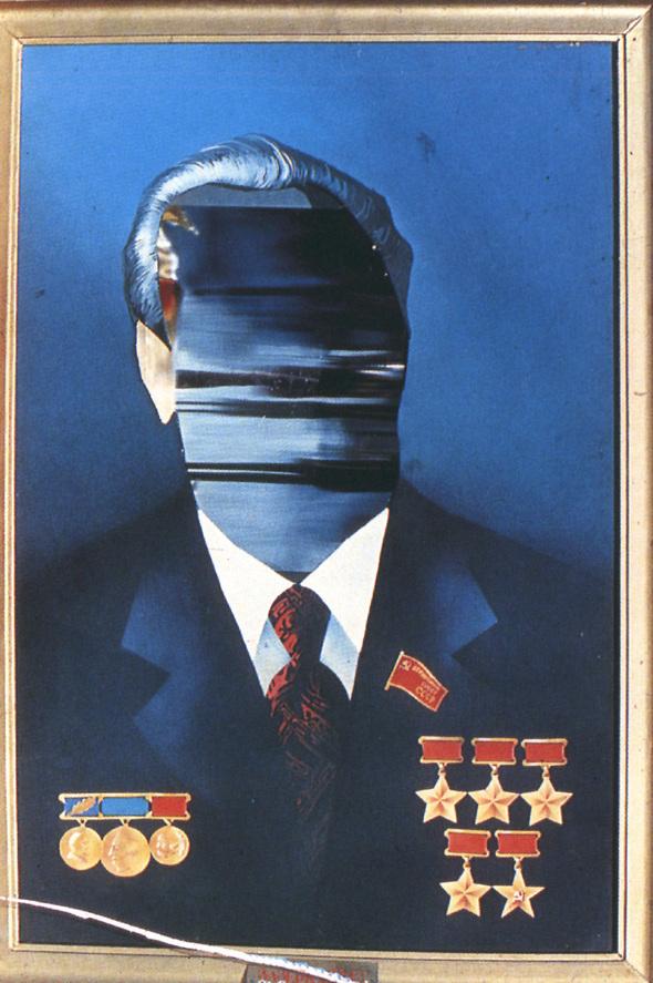 Искусство плаката вРоссии 1884–1991 (1991г, часть 8-ая). Изображение №7.
