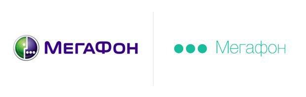Конкурс редизайна: Новый логотип «Мегафона». Изображение № 3.