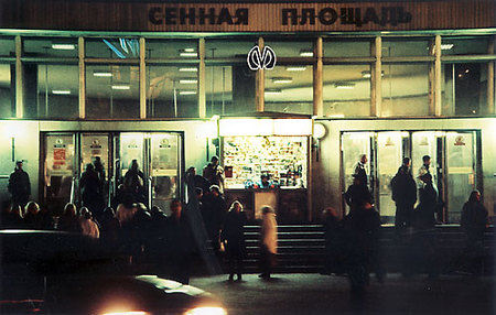 "Дмитрий Шубин ""FLASHBACK"" и""HOLLYWOOD"". Изображение № 9."