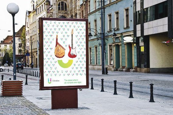 Лайк дня: туристический логотип Украины. Изображение № 10.