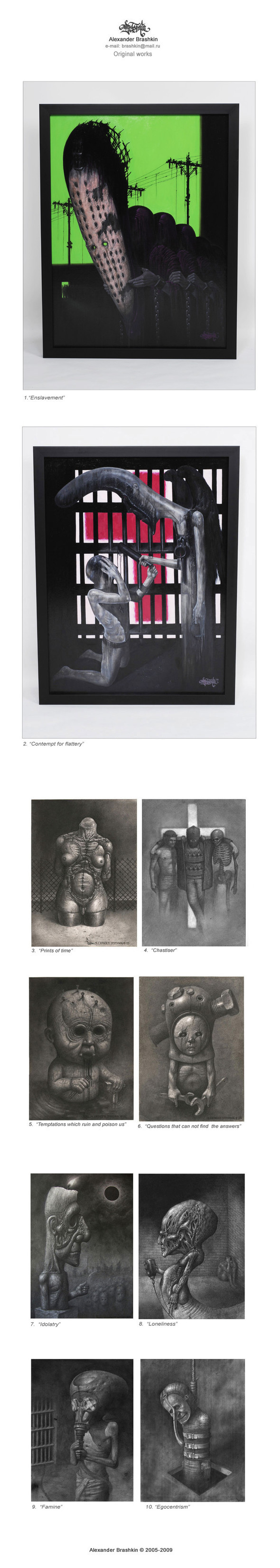 Творчество Александра Брашкина. Изображение № 4.