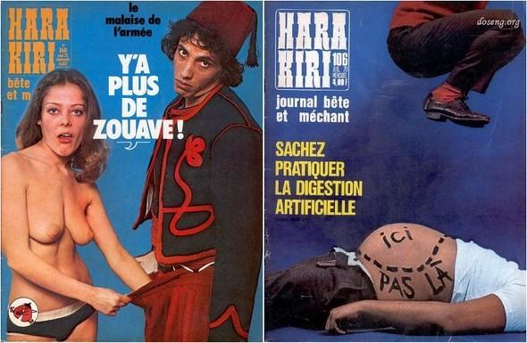 Hara Kiri – шокитрепет 1960-х. Изображение № 15.