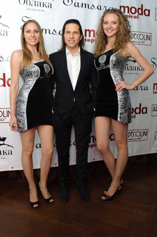 Самая громкая премия года – Topical Style Awards 2012 состоялась!. Изображение № 2.