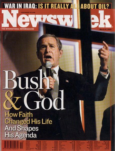 Журнал Newsweek откажется от печатной версии. Изображение № 6.