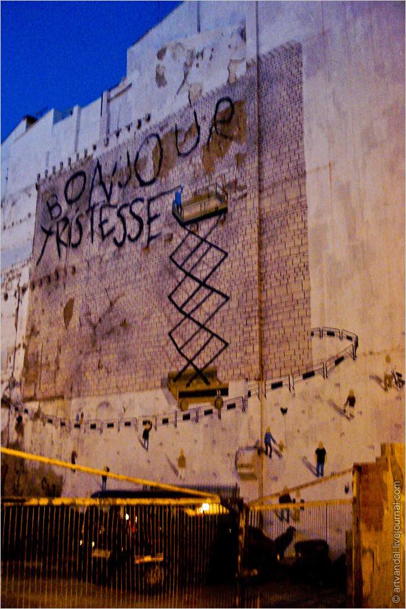Стрит-арт и граффити Валенсии, Испания. Изображение № 15.