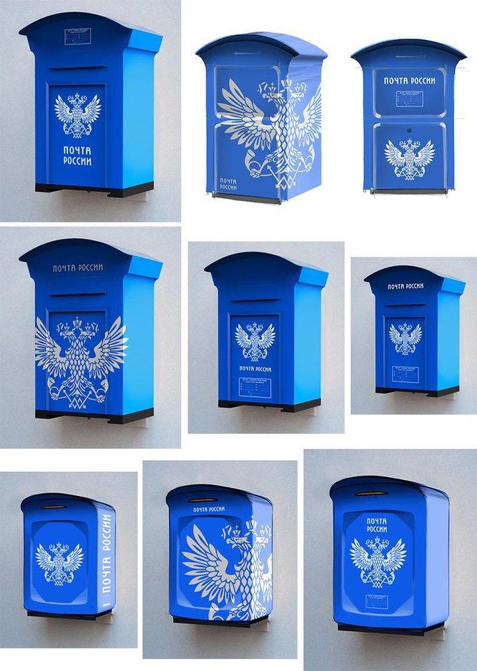 Студия Лебедева разработала дизайн почтовых ящиков. Изображение № 18.