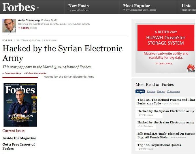«Сирийская электронная армия» взломала сайт Forbes . Изображение № 1.