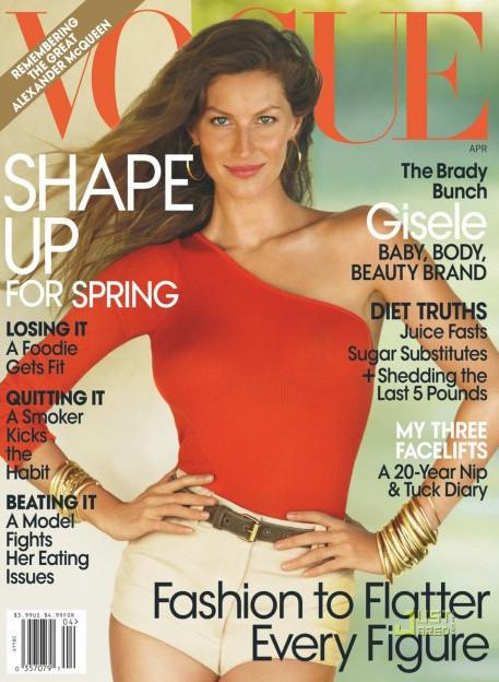 Вспомнить все или 11 обложек Жизель для Vogue US. Изображение № 11.