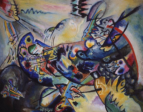 Коллекция работ В.В. Кандинского. Изображение № 57.