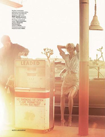 Vogue Russia, февраль 2011, фотограф Алекси Любомирски. Изображение № 54.