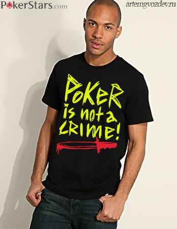 Длялюбителей покера – Artem Gvozdev(spb). Изображение № 3.