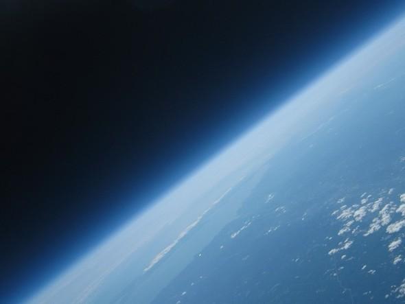 Фотографии земли изстратосферы своими руками. Изображение № 4.