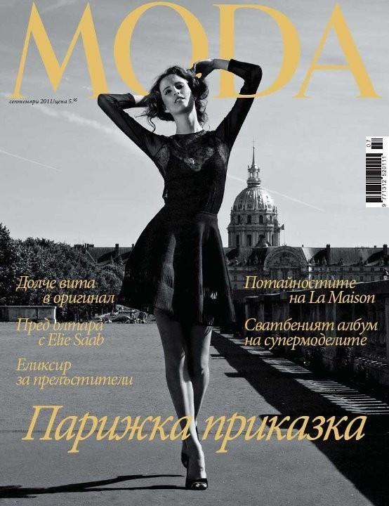 Съемка Douceur для сентябрьского номера болгарского MODA. Изображение № 9.