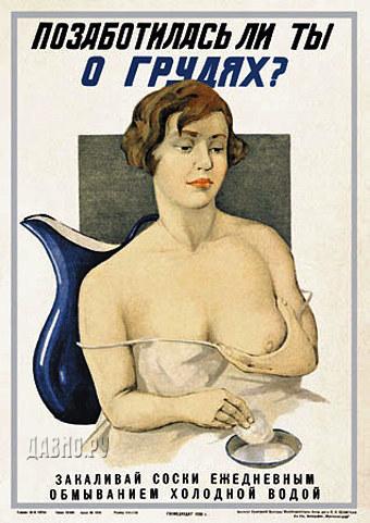 Образ русской женщины XXвека. Изображение № 9.