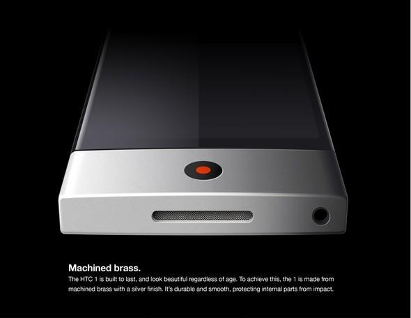 HTC 1. Изображение № 7.