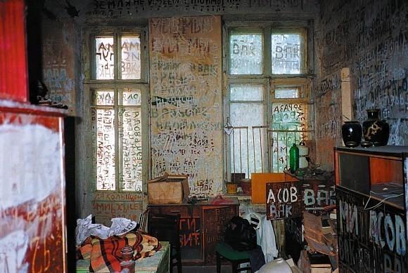 Изображение 5. Олег Митасов и его квартира.. Изображение № 5.