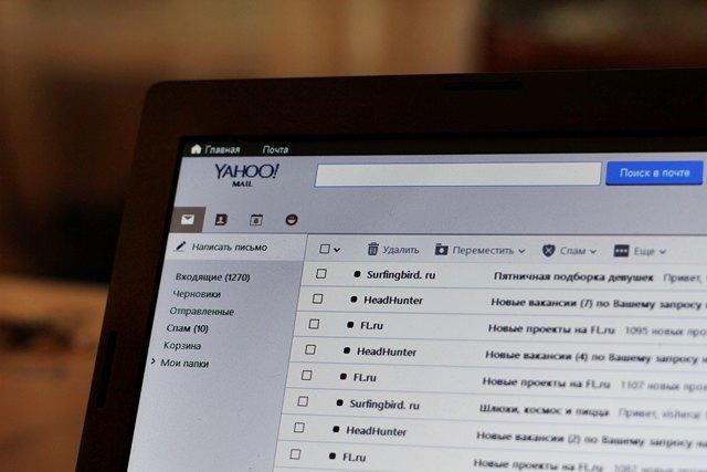 Yahoo и Google зашифруют свою почту. Изображение № 1.