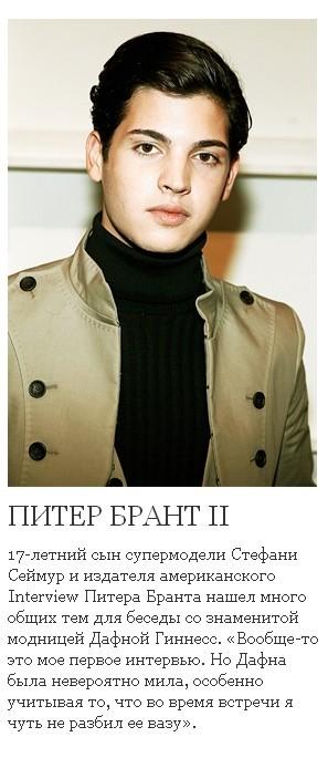 Содержание и авторы первого номера Interview Россия. Изображение № 18.