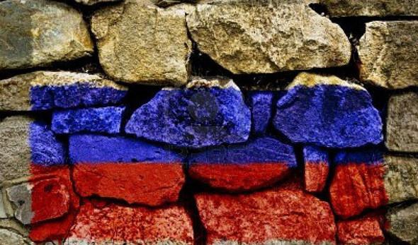 Российский триколор в дизайне. С Днем России!. Изображение № 10.