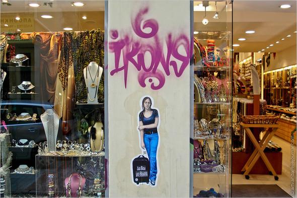 Стрит-арт и граффити Афин, Греция. Изображение № 12.