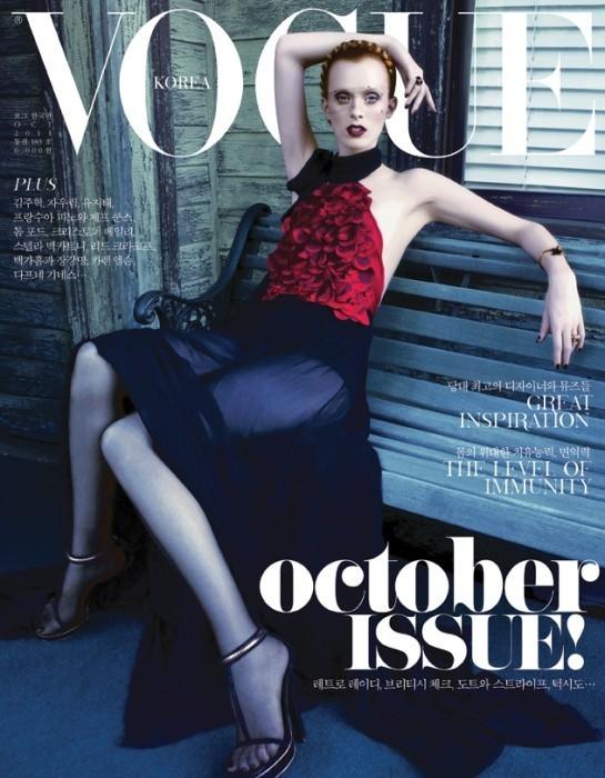 Обложки Vogue: Россия, Корея и Япония. Изображение № 2.