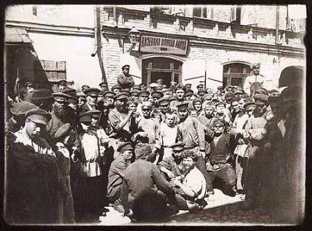 Изображение 3. Народ Максима Дмитриева.. Изображение № 5.