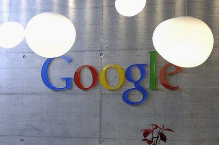 Офис Google вЦюрихе. Изображение № 1.
