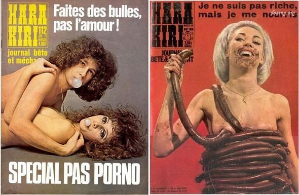 Hara Kiri – шокитрепет 1960-х. Изображение № 31.